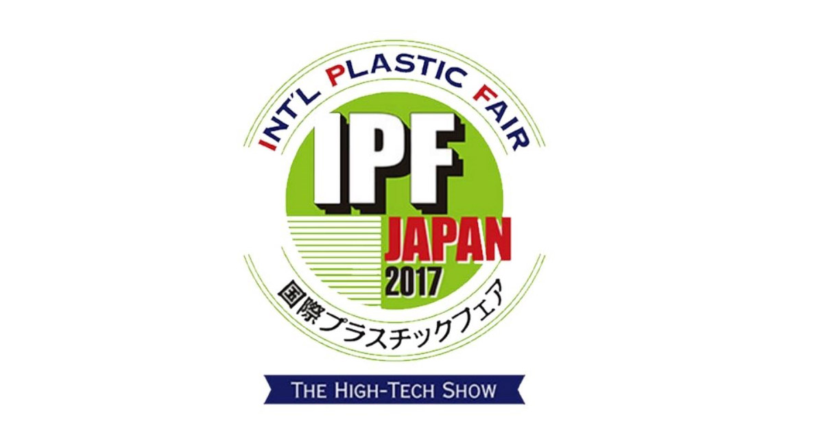 IPF Japan 2017 (International Plastic Fair)October 24 – October 28